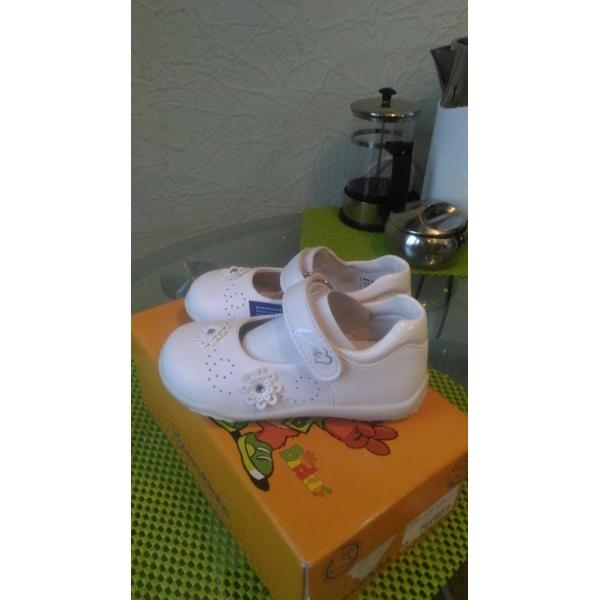 Туфли детские (2 года)