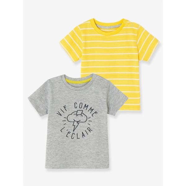 Набор футболок на 2 года