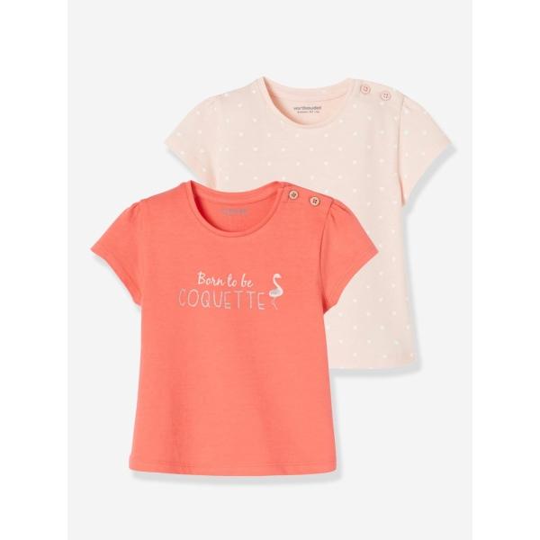 Набор 2 футболки (Франция)