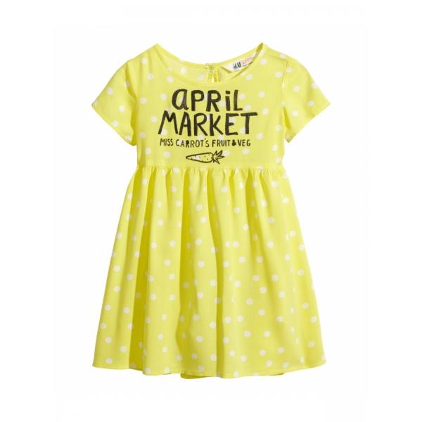 Платье желтое (Германия)