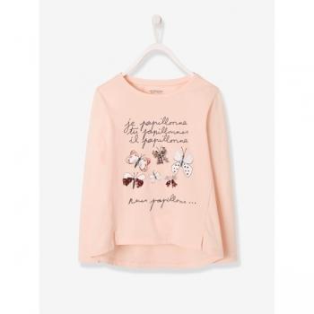 Лонгслив розовый Франция