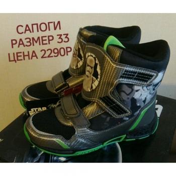 Высокие ботинки на 9-10 лет